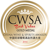 China Wine Spirit Competition or 2014
